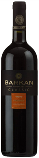 Barkan Pinotage Classic 2014 750ml - Case of 12